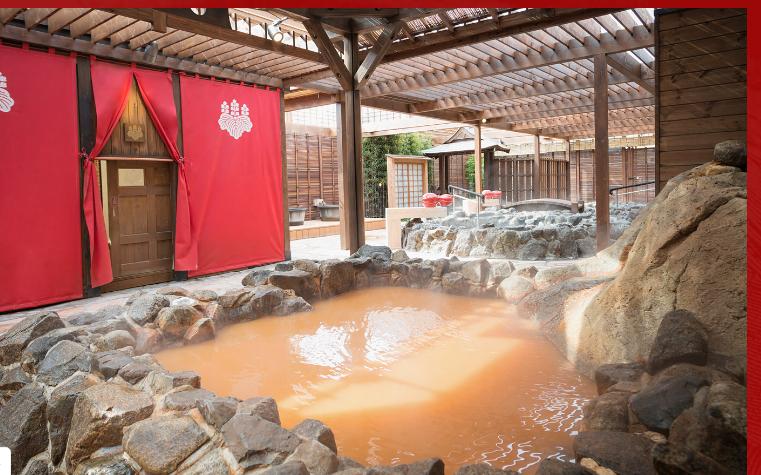 神戸有馬温泉にきたら絶対太閤の湯へ行きましょう。なぜなら温泉の数、サービスの質がトップクラスだからです。