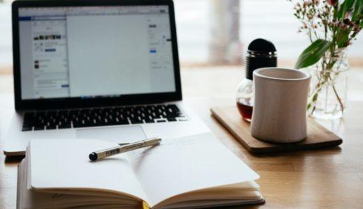 【ハズレなし!】優良Webライター講座の特徴5つを実例つきで解説!
